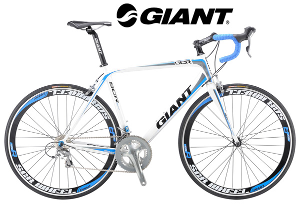 Bikes Giant Brand Among all the bicycle brands